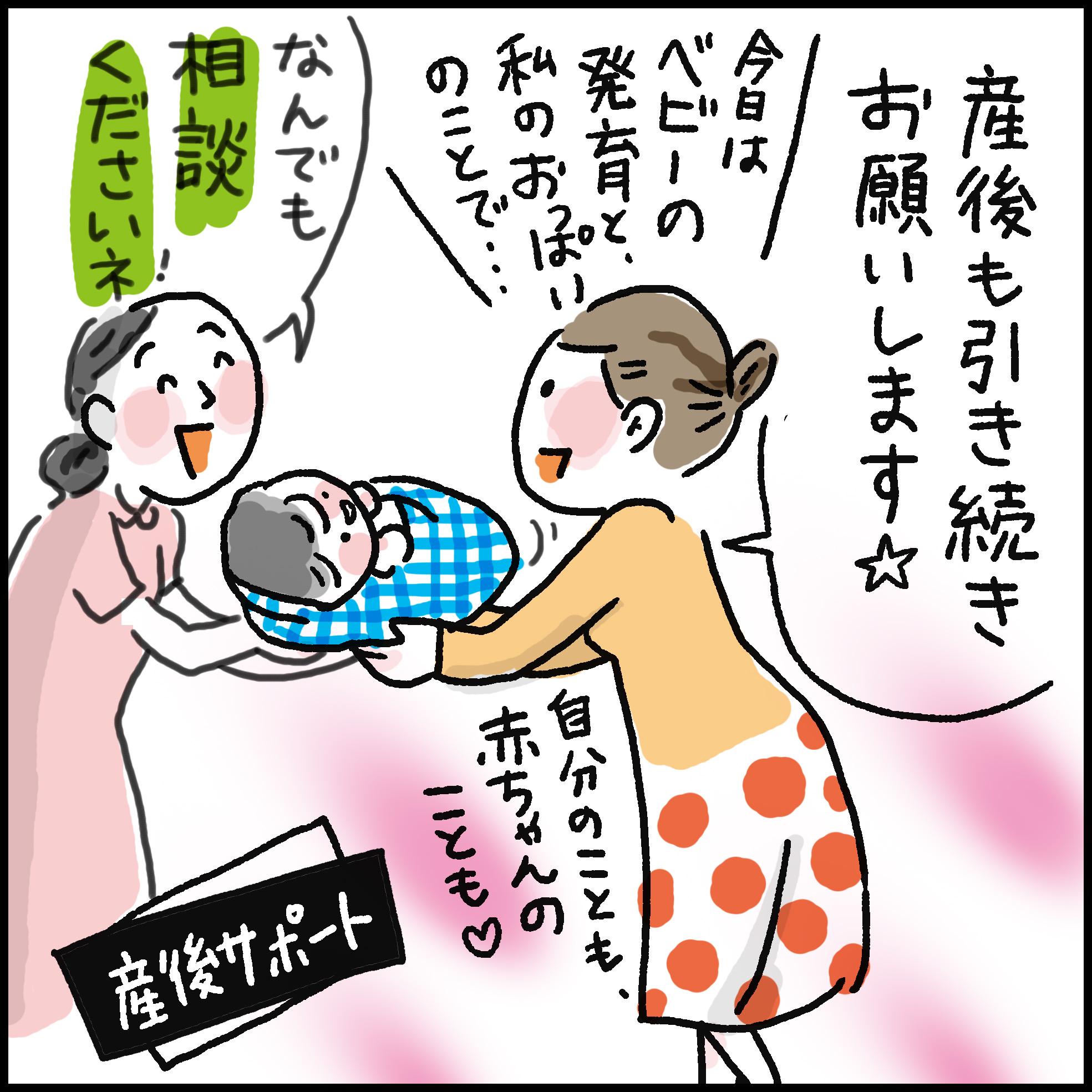 吉田病院マミーズルーム3