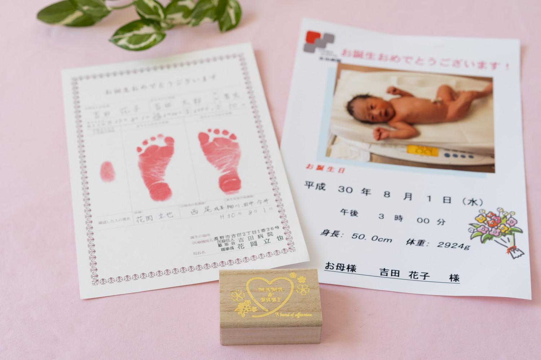 出生直後の足形&Birth Photo